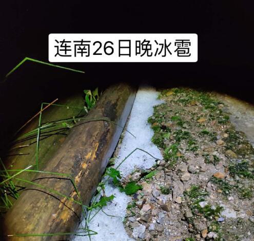 27日广东将有大雨到暴雨过程