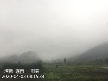 清明假期广东降水频繁
