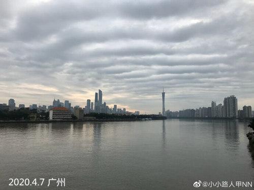 广东7-10日气温回升 部分市县有阵雨