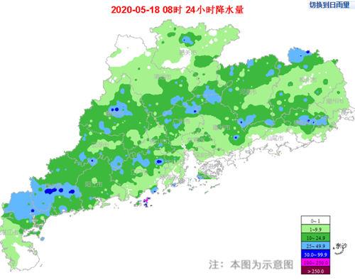 18-19日广东南部沿海有暴雨