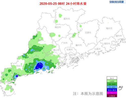25-26日广东又有强降水