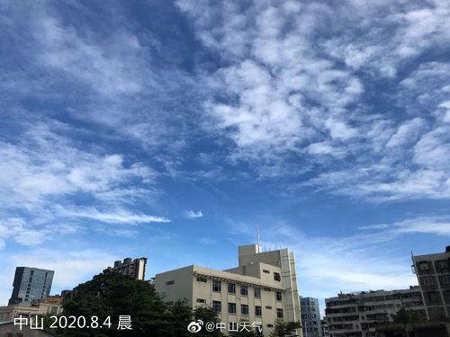 广东4日夜间到5日雨势明显增强