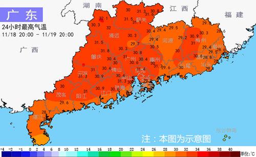 冷空气明晚入粤 降温降雨在路上