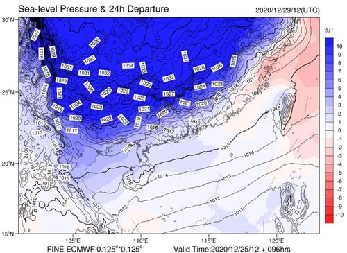 30日前后寒潮来袭广东气温急降