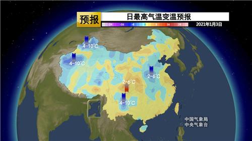 3日到5日气温回升但早晚仍较寒冷