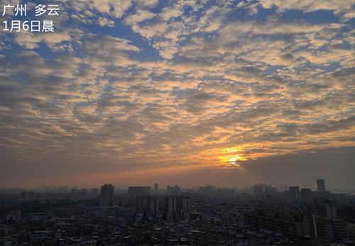强冷空气7日入粤 广东持续寒冷
