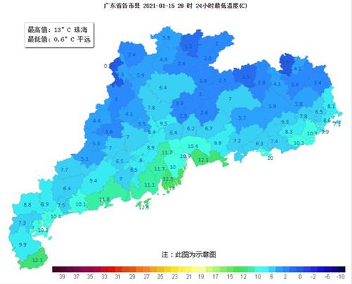 今明继续回温 17日冷空气影响