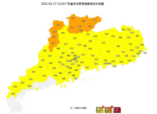 冷空气已入粤 气温将下降4℃~7℃
