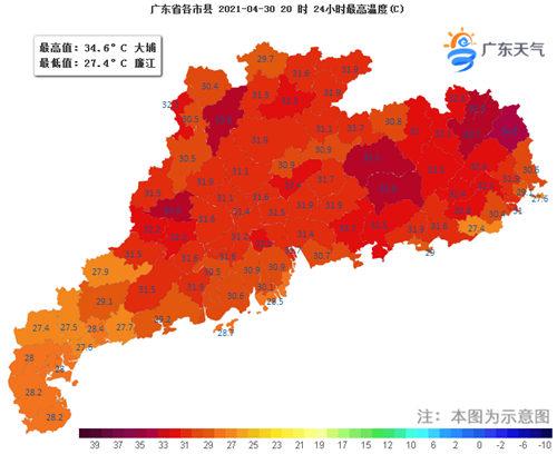 广东2日西部转分散雷雨,3日起雷雨渐趋增多