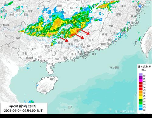 4日中北部和粤西有大雨局部暴雨