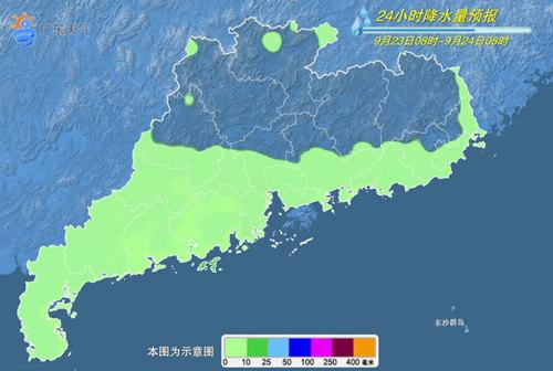 炎热伴雷雨 粤北有高温