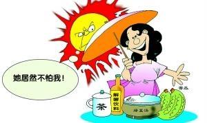 预防中暑小常识