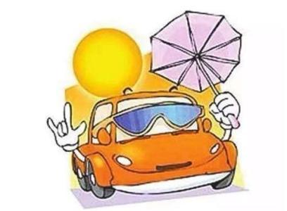 夏天开车上高速注意这几点!