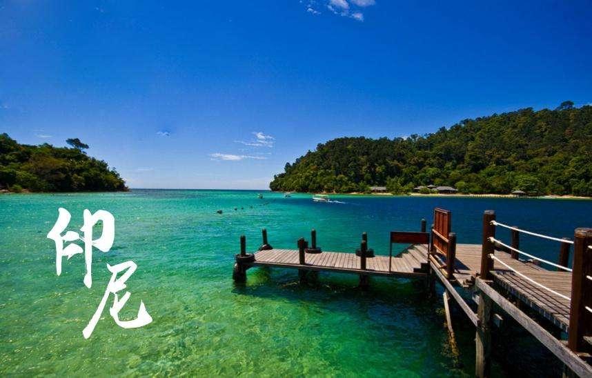"""东盟""""魅力之城""""—印尼群岛"""