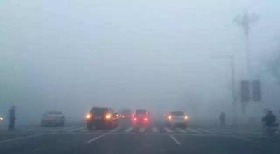"""春运途中请""""雾""""必小心"""