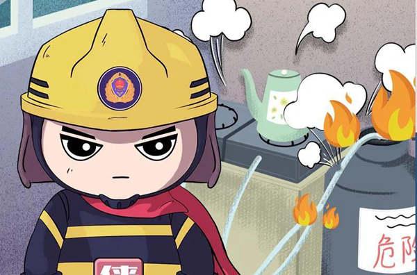 遇到煤气罐着火该怎么办?