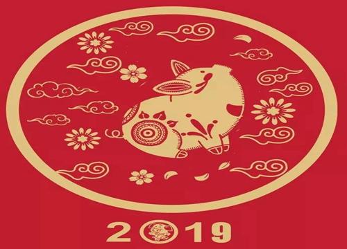 欢乐中国年广西好故事