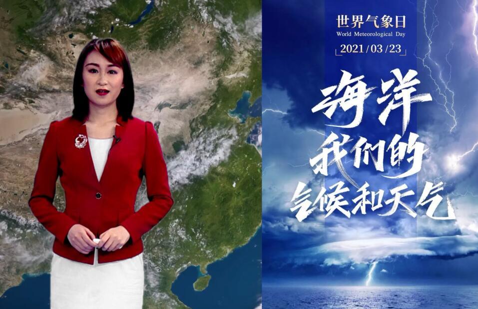 桂林气象局多举措开展气象日宣传科普活动