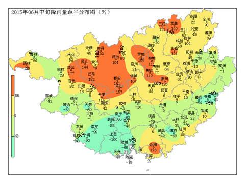 六月中旬广西农业气象旬报