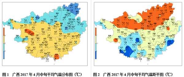 广西2017年4月中旬农业气象旬报