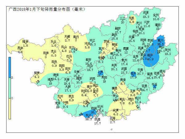 广西2018年1月份农业气象(旬)月报