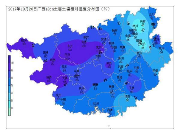 2017年10月26日土壤水分监测预测公报