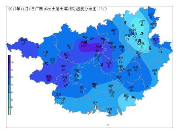 2017年11月1日土壤水分监测预测公报