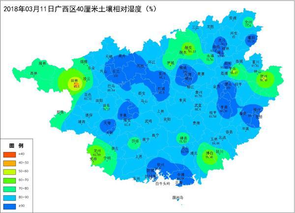2018年03月11日广西区40厘米土壤相对湿度_副本.jpg