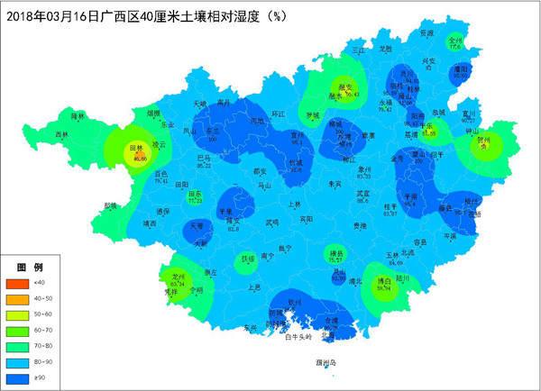2018年3月11日土壤水分监测预测公报