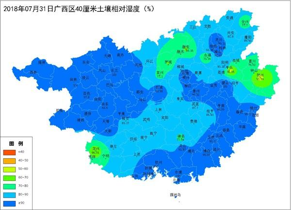 2018年07月31日广西区40厘米土壤相对湿度_副本.jpg