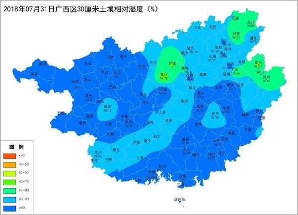 2018年07月31日广西区30厘米土壤相对湿度_副本.jpg