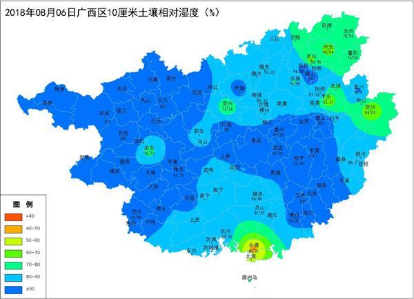 2018年08月06日广西区10厘米土壤相对湿度_副本.jpg