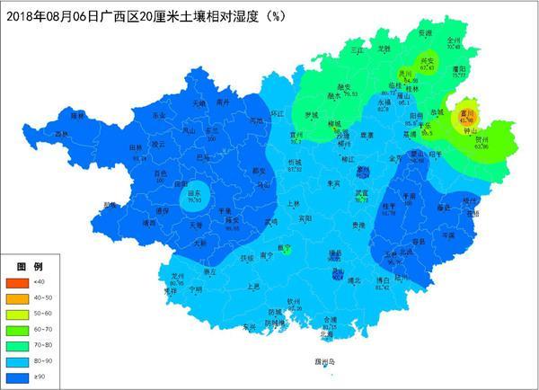 2018年08月06日广西区20厘米土壤相对湿度_副本.jpg