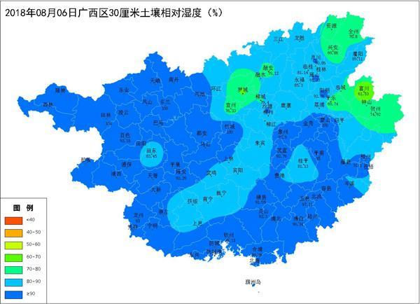2018年08月06日广西区30厘米土壤相对湿度_副本.jpg
