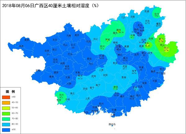 2018年08月06日广西区40厘米土壤相对湿度_副本.jpg