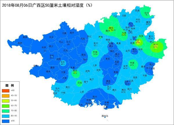 2018年08月06日广西区50厘米土壤相对湿度_副本.jpg