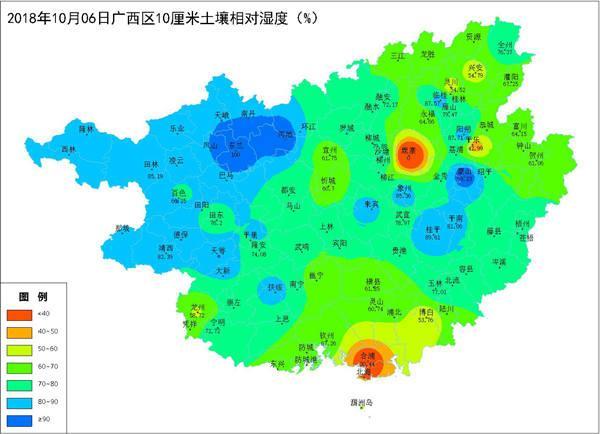 2018年10月06日广西区10厘米土壤相对湿度_副本.jpg