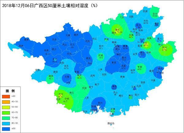 2018年12月06日广西区50厘米土壤相对湿度_副本.jpg