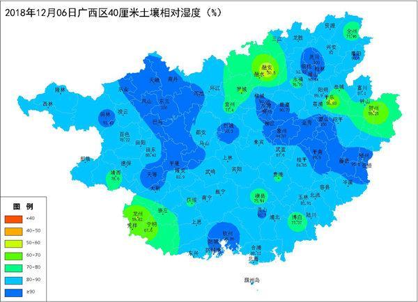 2018年12月06日广西区40厘米土壤相对湿度_副本.jpg