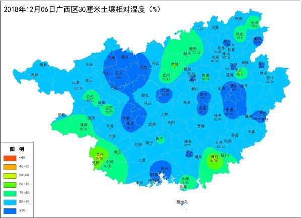 2018年12月06日广西区30厘米土壤相对湿度_副本.jpg