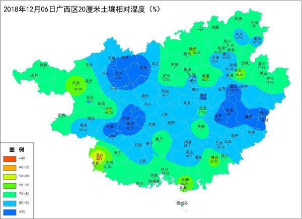 2018年12月06日广西区20厘米土壤相对湿度_副本.jpg