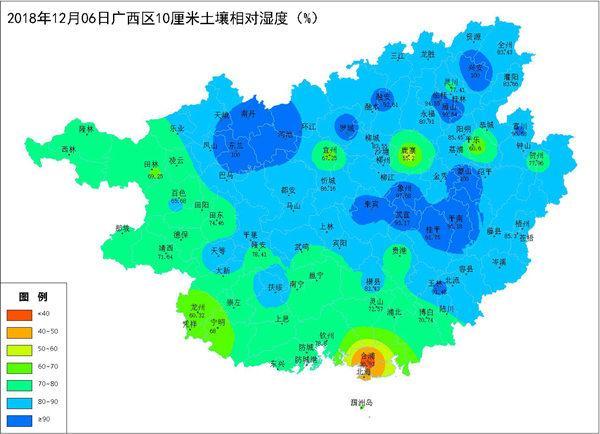 2018年12月06日广西区10厘米土壤相对湿度_副本.jpg