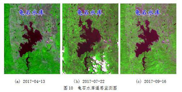2017年9月广西水情遥感监测