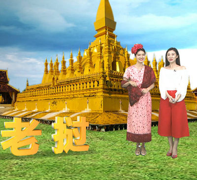老挝不能错过的美景