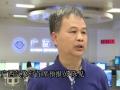 【视频】广西一周天气