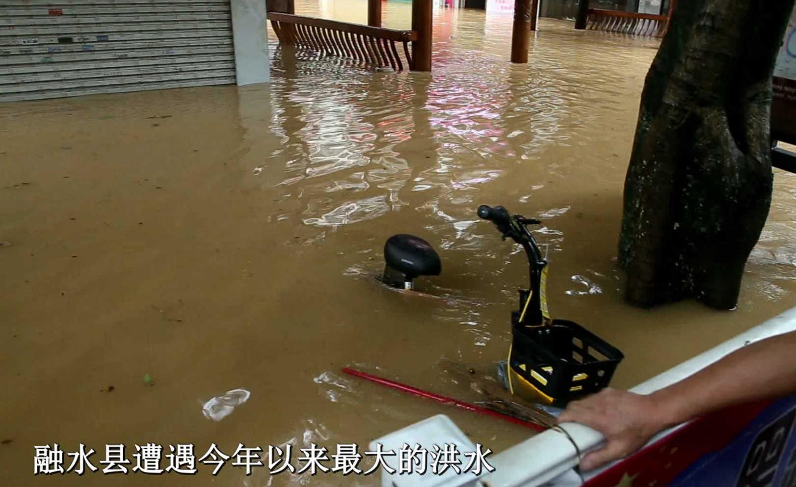【视频】融水遭遇超警5米洪水街道成泽国 气象信息助民众及时转移