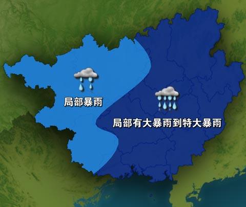 今晚到明天,桂林,柳州,贺州,梧州,来宾,南宁,贵港,玉林,北海,钦州