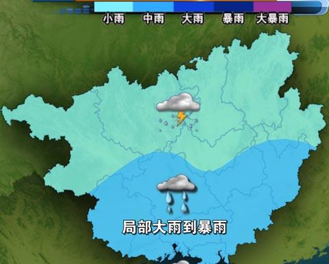 北海天气手绘地图