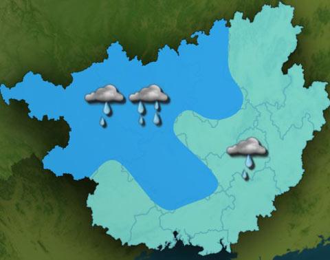 冷空气南下 广西降雨又降温