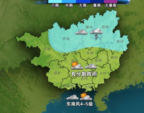 ~16日20时天气预报示意图-广西多云唱主角 春季锻炼傍晚最好
